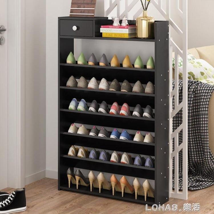 台灣現貨 鞋架簡易斜插式小型迷你省空間經濟型組裝門口多層鞋櫃防塵17cm深 nms 新年鉅惠