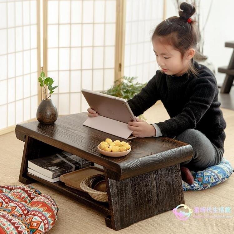 和室桌 小茶幾炕桌簡約陽台飄窗桌實木榻榻米小茶桌日式迷你折疊和室矮桌  閒庭美家jy