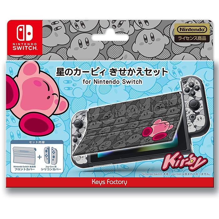 【NS周邊】Nintendo Switch 掀蓋式機面+手把保護組(星之卡比漫畫款)《Keys Factory(CKS-001-2)》