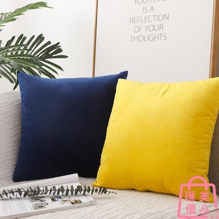 北歐抱枕套靠墊沙發靠枕客廳長方形靠背墊天鵝絨枕頭套 迎新年狂歡SALE