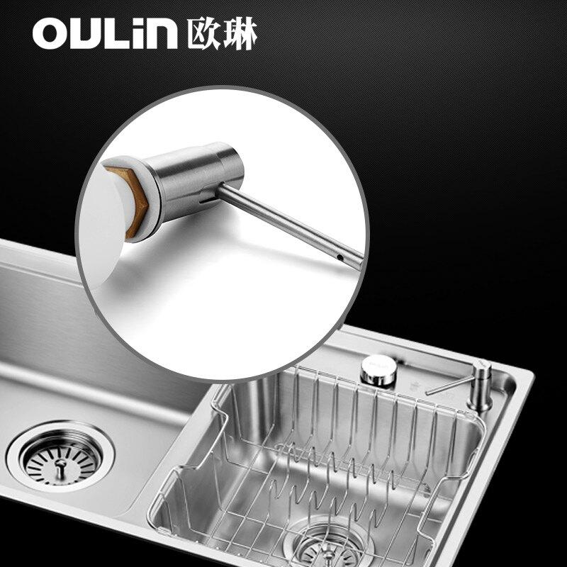 水槽按壓器 歐琳 水槽皂液器 廚房洗菜盆配件 廚房水槽皂液器【MJ5992】