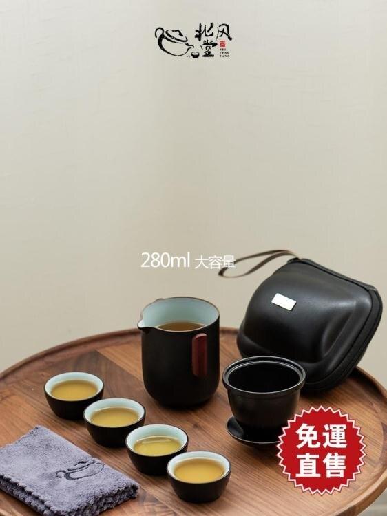 茶具簡約套裝小套便攜式禮盒定制