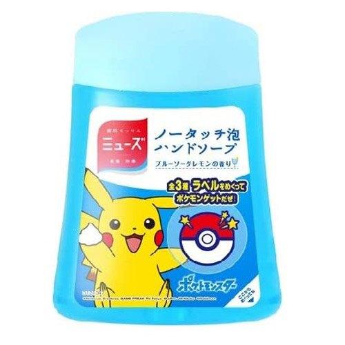 日本進口 Muse 皮卡丘限量款 感應式泡沫給皂機的專用補充液 250ml