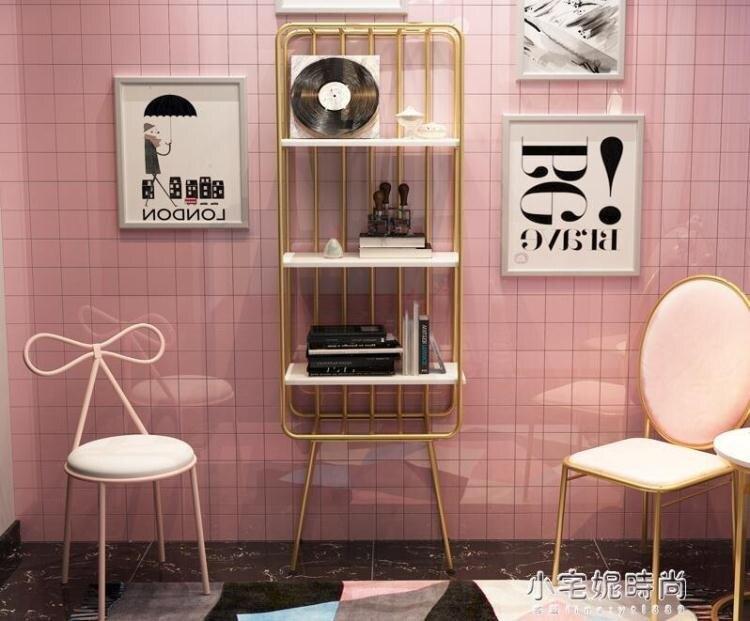 北歐客廳隔板裝飾創意收納架置物架臥室落地美甲書架牆上架子金色