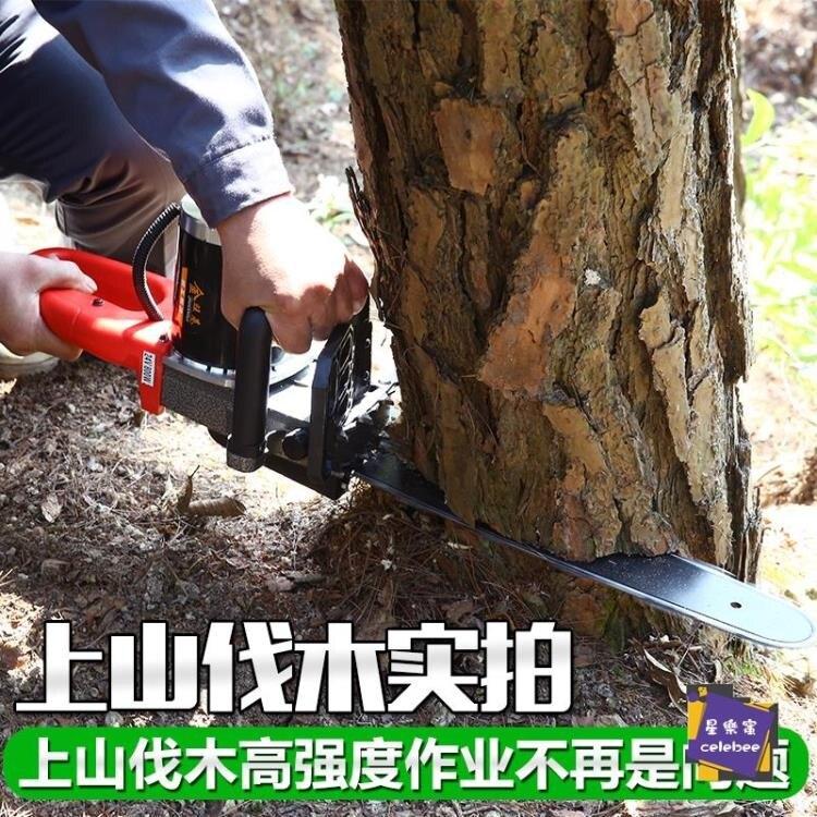 電鏈鋸 充電式電鋸伐木鋸木頭48V伏直流60電鏈鋸手提家用24戶外砍割樹機T