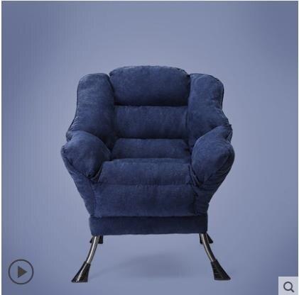 台灣現貨 家用電腦椅子靠背電腦沙髮宿舍椅子懶人椅沙髮椅游戲電競椅書桌椅 新年鉅惠