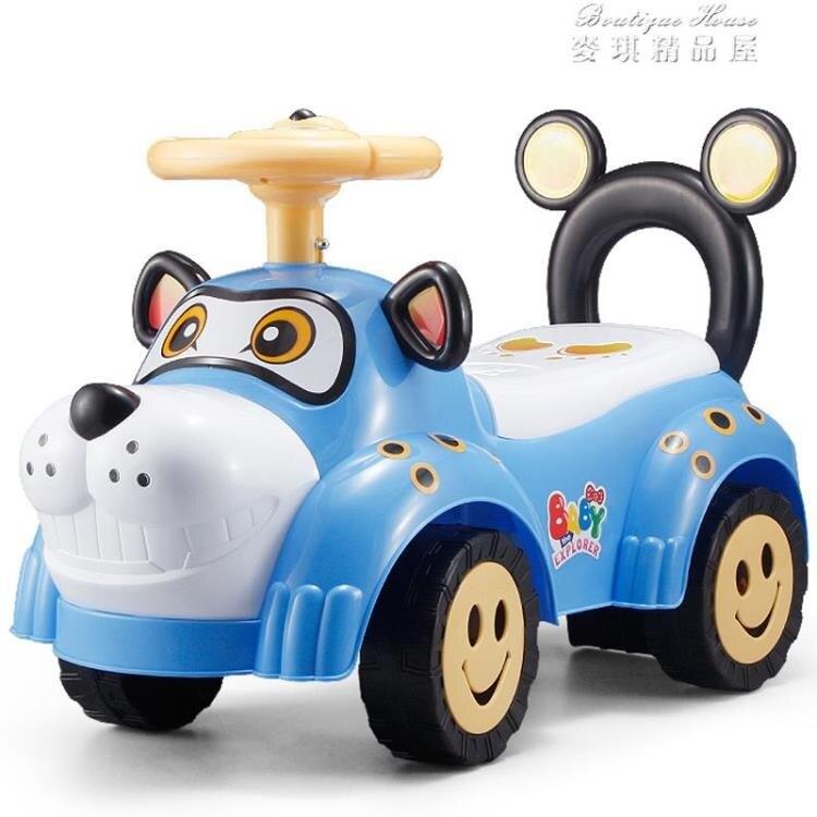 新年折扣!限時八折!鋒源兒童扭扭車帶音樂滑行溜溜車寶寶四輪學步助車1-3歲童車玩具