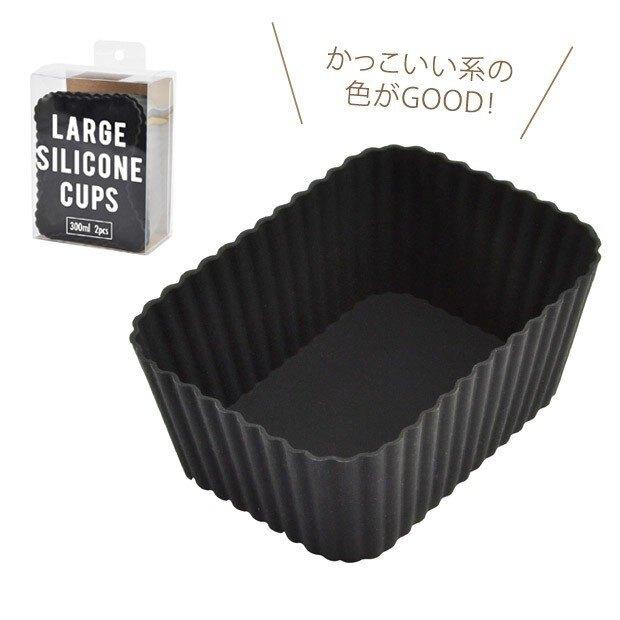 【Sugar Land】長方型矽膠分隔盒 300ml 大容量 一組2入 分隔杯 便當料理分隔