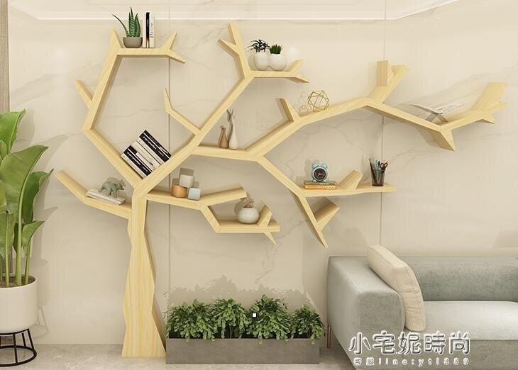 實木樹形書架辦公室客廳沙發後創意牆上落地置物架裝飾架