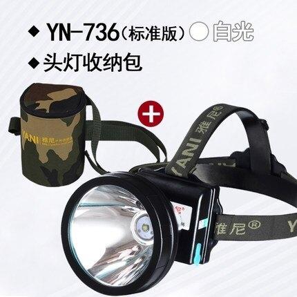 限時85折!限時搶購頭燈強光充電超亮頭戴式手電筒打獵夜獵led礦燈疝氣燈黃光