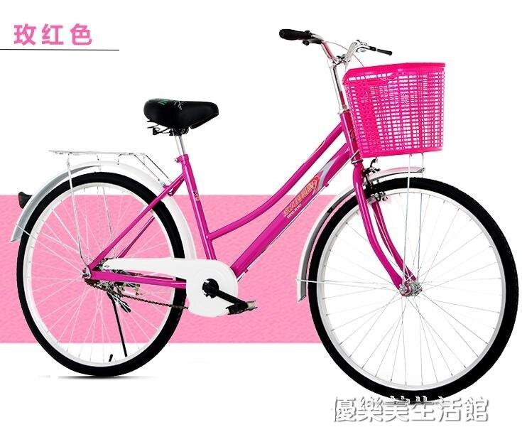台灣現貨 單車自行車成人男代步城市騎行女式自行車26寸24寸成人女學生輕便 YDL 新年鉅惠