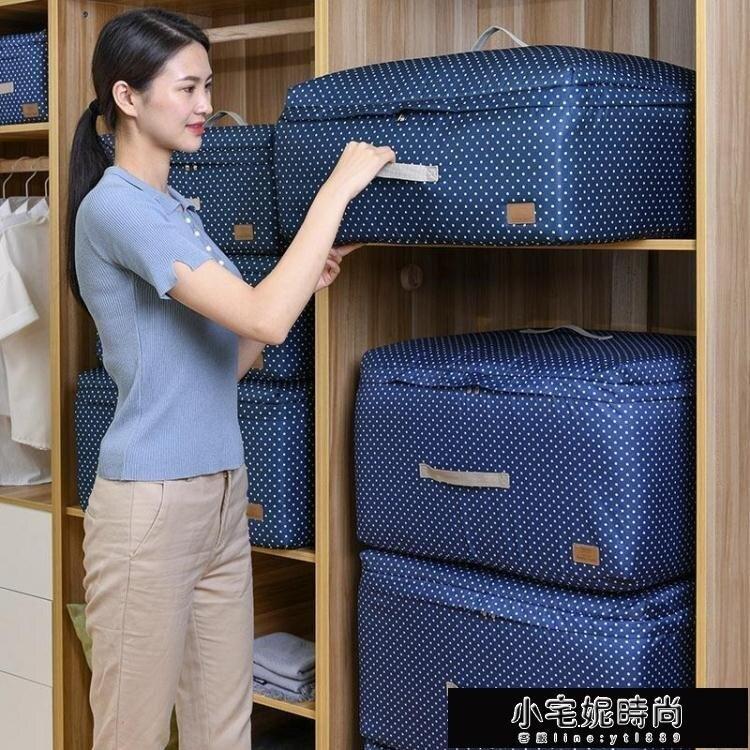 被子收納袋裝衣服的大袋子子布藝防潮加厚家用棉被打包整理袋衣物