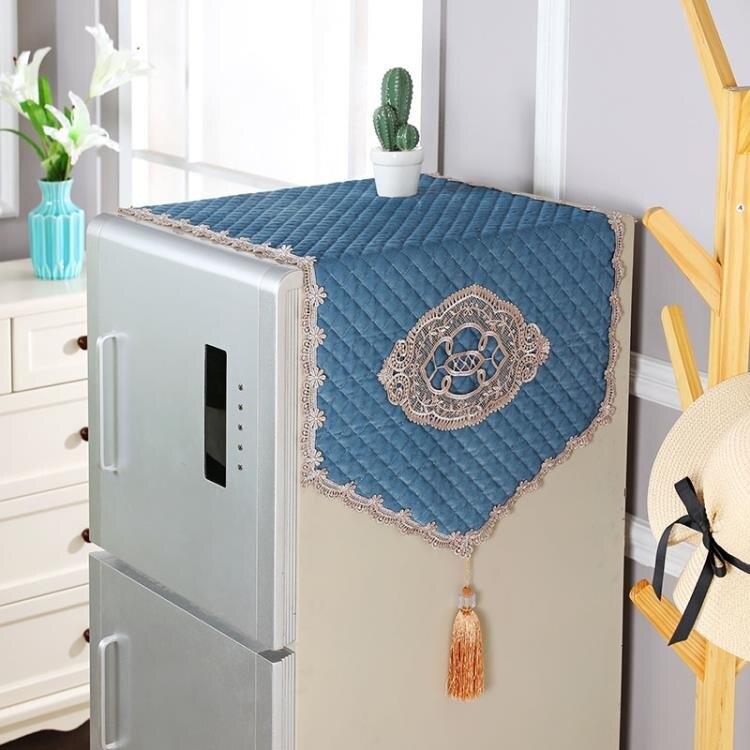 簡約蕾絲裝飾防塵套冰箱巾蓋布對開門中式 迎新年狂歡SALE
