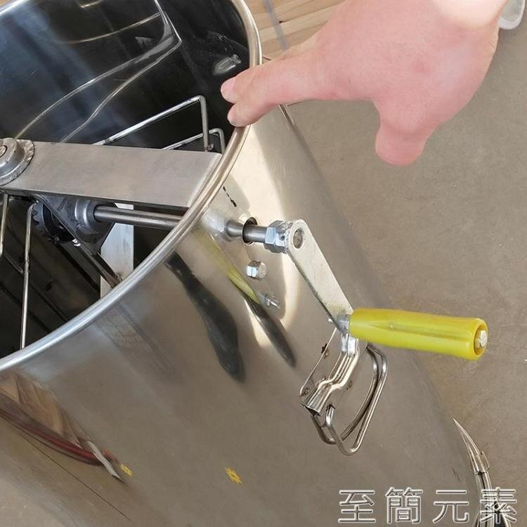 台灣現貨 搖蜜機304全不銹鋼小型家用手動蜂蜜搖蜜甩糖過濾一體加厚打蜜桶 新年鉅惠