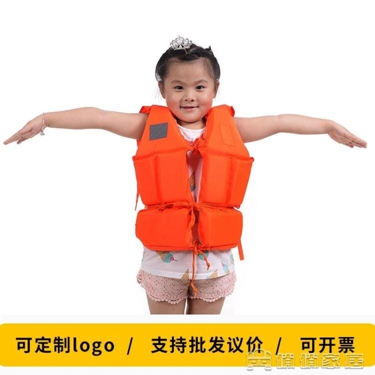 救生衣 專業船用輕薄便攜成人兒童救生衣大人女小孩泡沫大浮【全館免運】