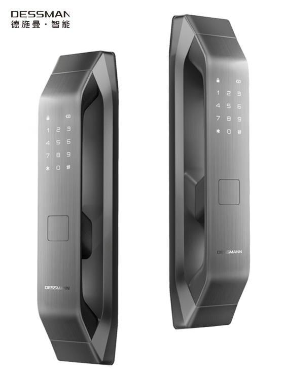 台灣現貨 電子鎖 德施曼Q5全自動智慧指紋鎖家用防盜門密碼鎖智慧鎖電子門鎖 新年鉅惠