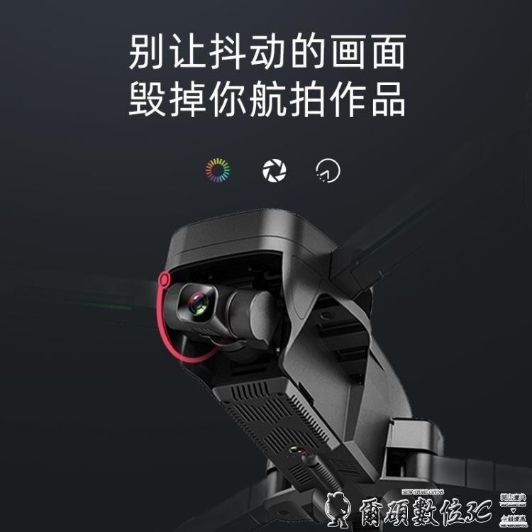 台灣現貨 空拍機 無人機航拍高清專業4K云臺四軸飛行器GPS折疊大型無刷遙控飛機 新年鉅惠