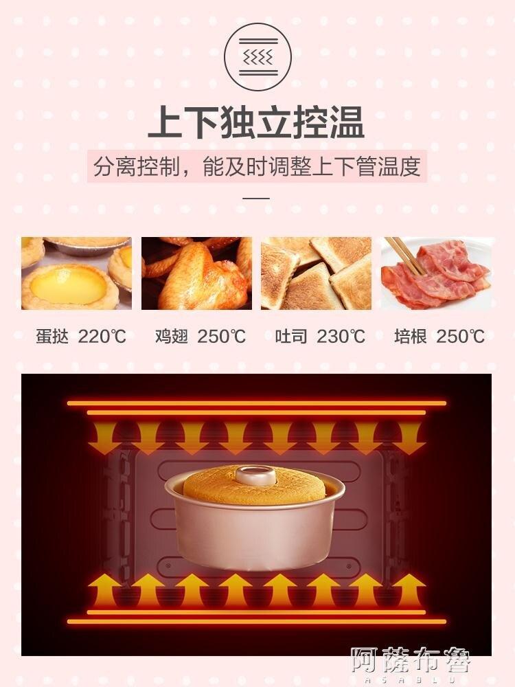 台灣現貨 烤箱 小熊電烤箱家用烘焙小型多功能全自動小蛋糕面包30升大容量正品 新年鉅惠