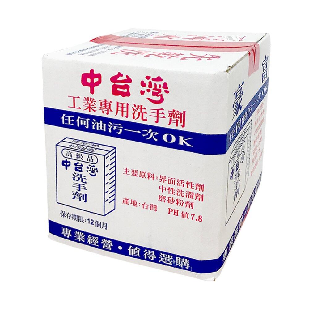 富豪 洗手劑 3.5kg 工業用洗手粉 專業 PH7.8 中性洗手粉 任何油污一次0K 洗手粉