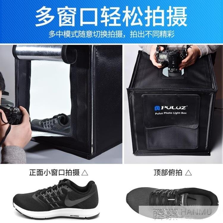 台灣現貨 led迷你小型攝影棚淘寶拍攝產品道具拍照燈箱補光燈套裝拍攝燈 新年鉅惠