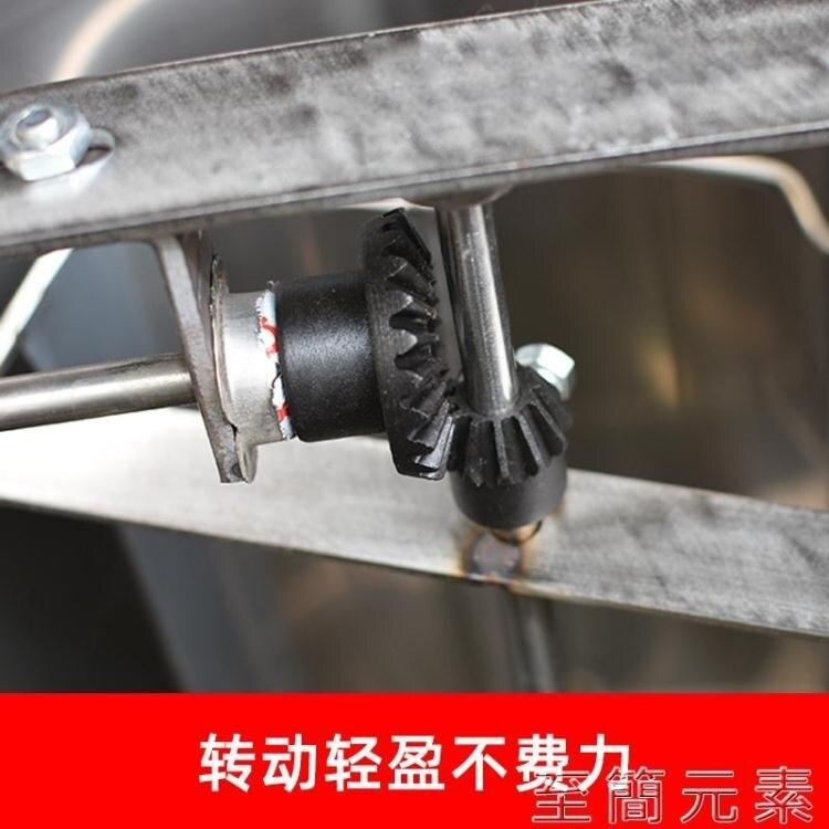 台灣現貨 搖蜜機不銹鋼加厚小型家用搖蜂蜜分離機中蜂甩打糖機養蜂工具全套 至簡元素 新年鉅惠