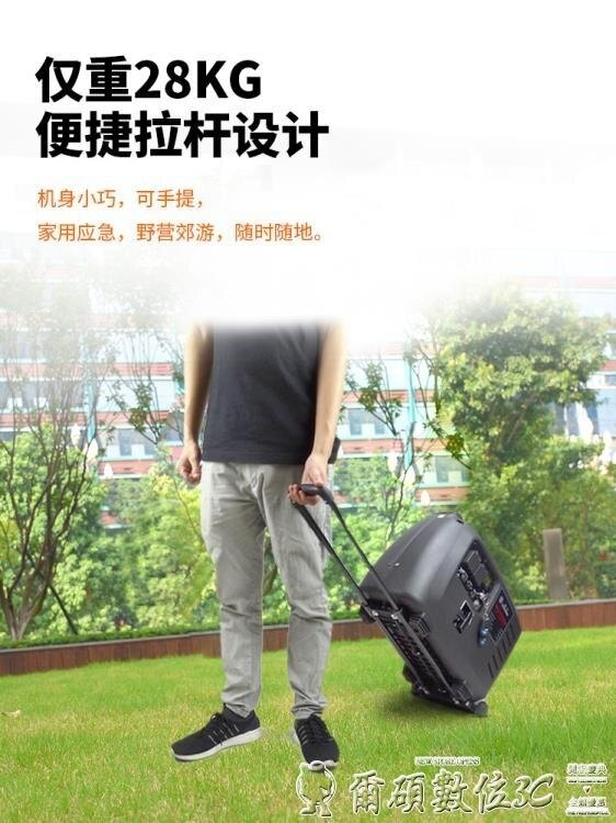 台灣現貨 發電機森久汽油發電機家用220v小型變頻遙控電啟動3000W大功率便攜式3kw 新年鉅惠