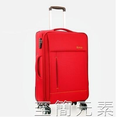 台灣現貨 狼族牛津布拉桿箱萬向輪帆布20寸24大容量旅行箱密碼行李箱男女28 新年鉅惠