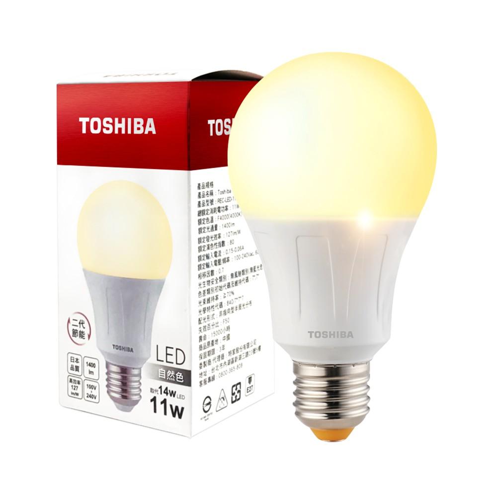 東芝 LED 燈泡(4入組) TOSHIBA 廣角 11W 高效二代 日本設計 白/黃光【限量買就送樂扣水瓶】