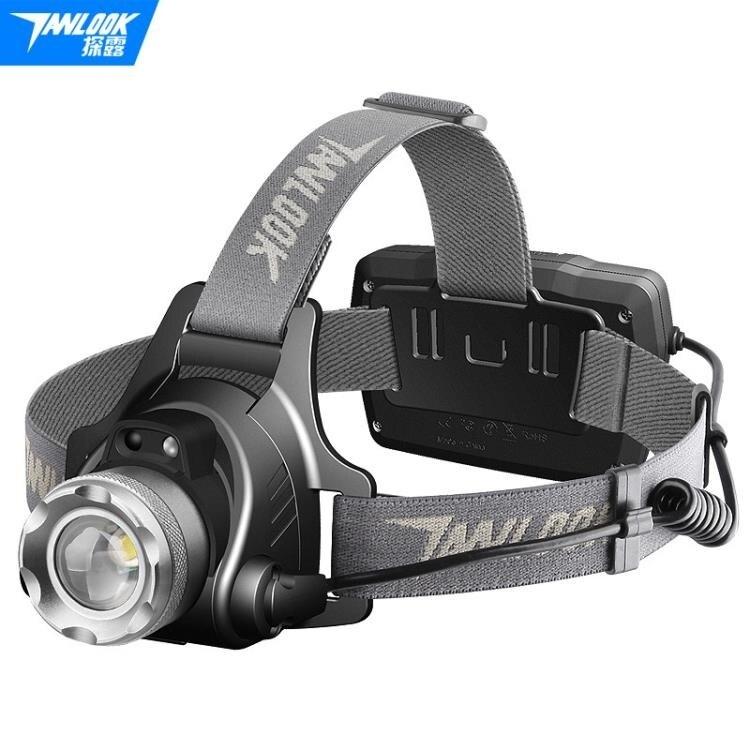 限時85折!限時搶購探露LED頭燈強光充電感應遠射3000頭戴式手電筒超亮夜釣魚燈礦燈