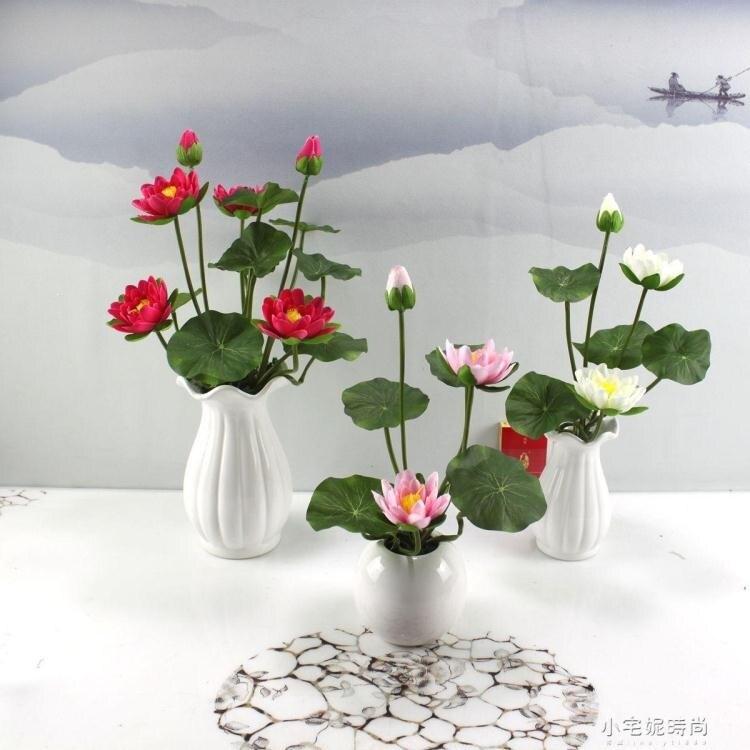 夯貨折扣!仿真荷花蓮花供佛用品 塑料假花絹花小盆栽 佛堂供奉佛前花供花