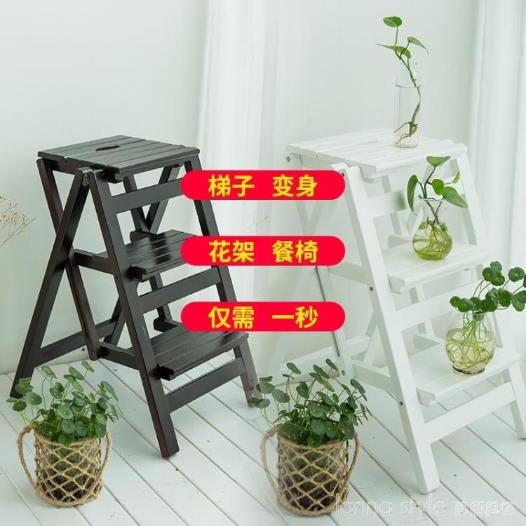 台灣現貨 梯子家用折疊多功能加厚室內兩用登高梯實木三步人字梯凳爬梯步梯 新年鉅惠
