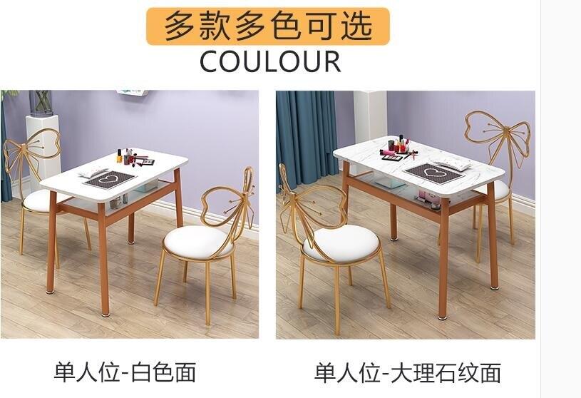 台灣現貨 美甲桌 簡約美甲桌椅套裝經濟型單人雙人美甲台網紅美甲桌子 新年鉅惠