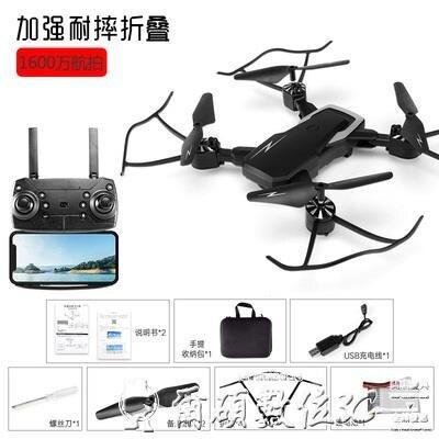 台灣現貨 空拍機 無人機遙控飛機飛行器航拍4K高清小學生專業小型兒童玩具折疊四軸 新年鉅惠