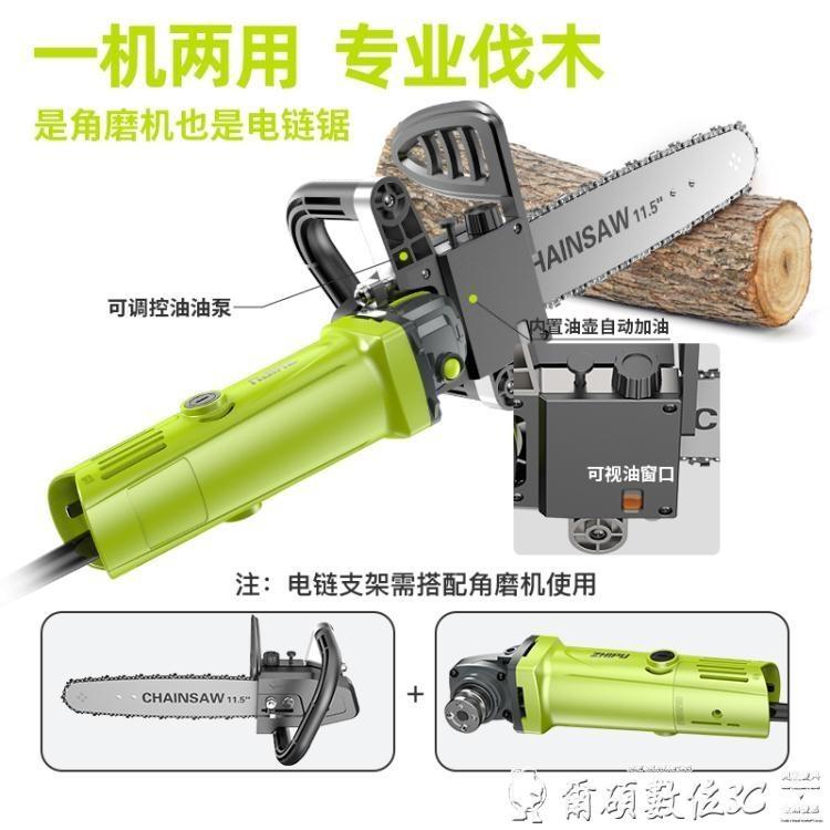 台灣現貨 電鋸 芝浦角磨機改電鏈鋸家用電鋸小型伐木工鋸手持配件鏈條多功能 新年鉅惠