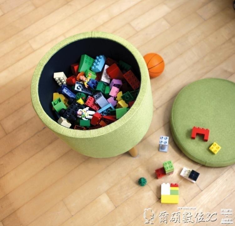 台灣現貨 收納椅北歐實木儲物凳玩具收納凳換鞋凳化妝椅子多功能沙發腳踏成人可坐 新年鉅惠