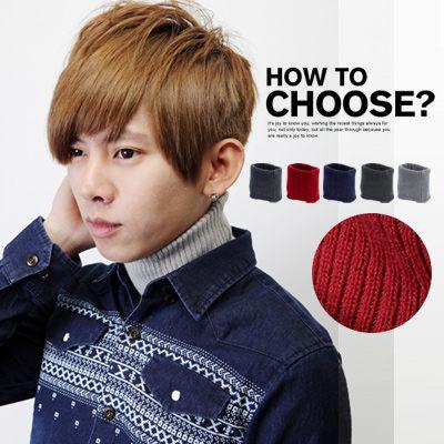 【N8354J】冬季嚴選造型保暖百搭款素色針織高領套頭圍脖