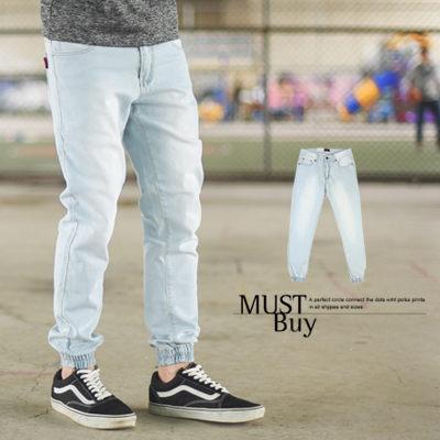 【NB0090J】淺藍刷白彈性素面縮口褲牛仔褲 (UC2134)