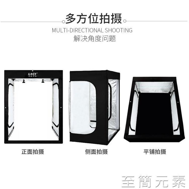 台灣現貨 春影200cm人像服裝攝影棚小型專業套裝補光燈大型拍照箱便攜器材 新年鉅惠