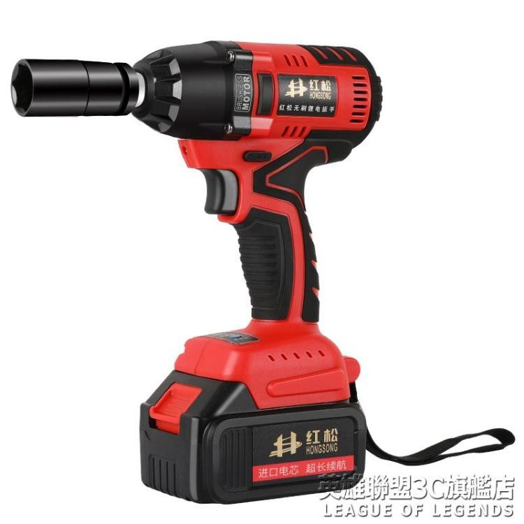 【新品·直銷·八折】 紅松電動扳手無刷沖擊扳手鋰電充電架子工木工套筒風炮安裝工具
