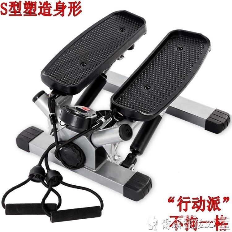 台灣現貨 踏步機踏步機迷你液壓家用靜音免安裝美體塑身踏步機樓梯機小文體 新年鉅惠