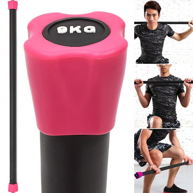 body bar有氧健身9kg體操棒 (長桿120cm跳操平衡棒/重量棒形體棒) c113-5609