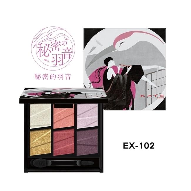 凱婷 同調六色眼彩盤(日本物語版) EX-102 (7.2g)