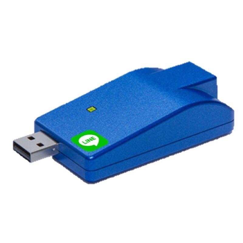 瑞駿科技 LineOffice - 辦公室或市話來電免費轉手機LINE節費盒