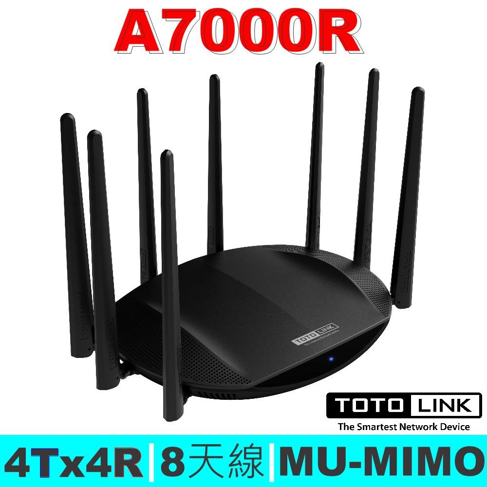 TOTOLINK A7000R AC2600 旗艦級 雙頻 GIGA 無線寬頻分享器 路由器【台灣公司貨】【免運】