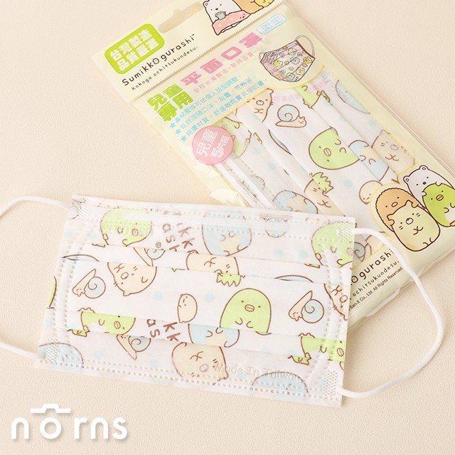 角落生物不織布口罩5入裝 兒童專用- Norns 正版授權 MIT台灣製造