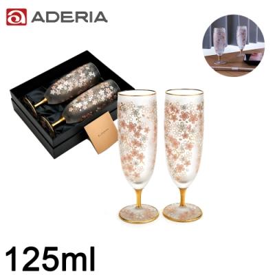 ADERIA 日本進口櫻花系列清酒對杯禮盒125ML