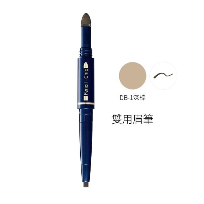 媚點 雙用眉筆 (DB-1深棕) 0.6g