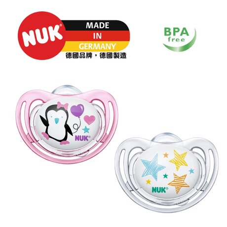 德國NUK 舒適型矽膠安撫奶嘴6-18個月單入/花色隨機出貨