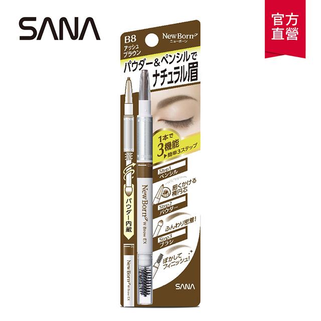 【SANA 莎娜】豆乳柔和三用眉彩(B8亞麻棕)20g