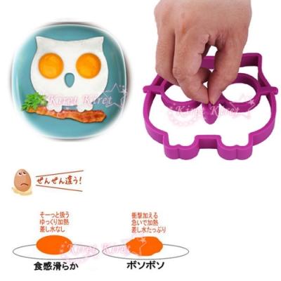 Kiret 煎蛋模貓頭鷹造型煎蛋器(顏色隨機)(快)